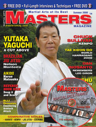 2008 SUMMER ISSUE MASTERS MAGAZINE & FRAMES VIDEO
