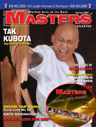 2009 SPRING ISSUE MASTERS MAGAZINE & FRAMES VIDEO