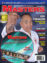 2010 SPRING ISSUE MASTERS MAGAZINE & FRAMES VIDEO