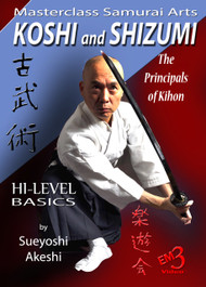 KOSHI and SHIZUMI - The Principals of Kihon