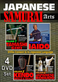 Japanese Samurai Arts - 4 DVD Collection