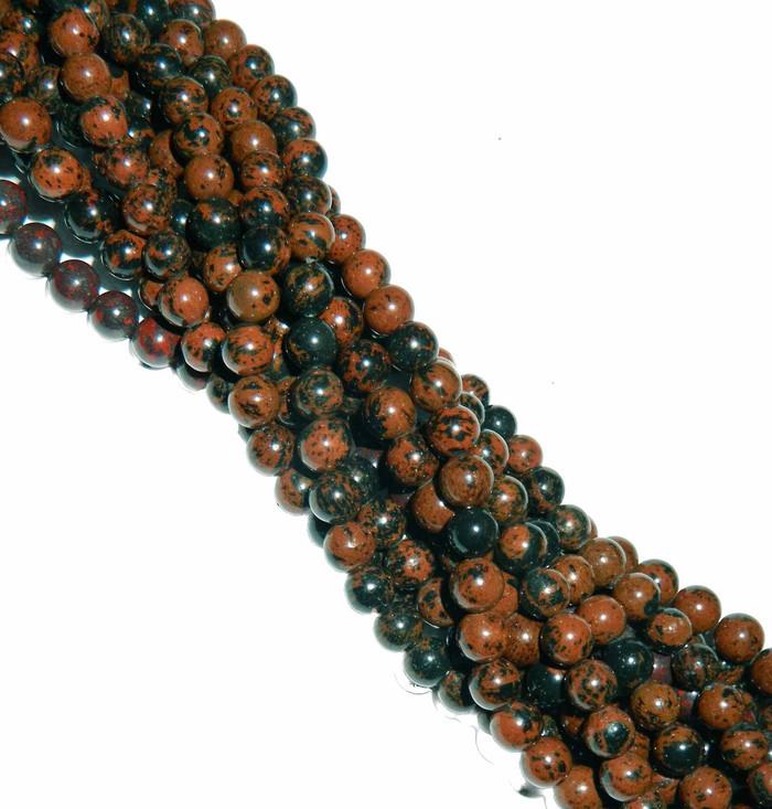 "8mm Mahogany Obsidian Natural  Round Beads 40cm 15""  Stone"