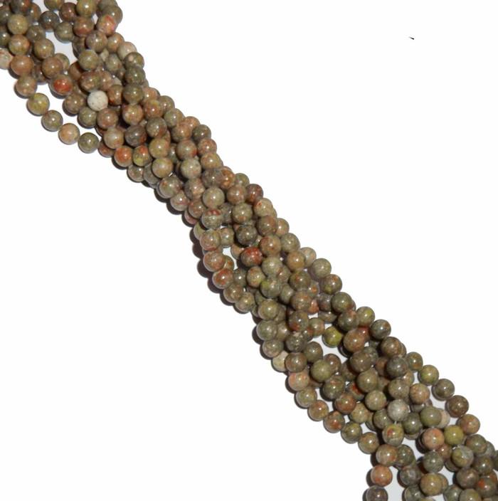 """8mm Autumn Jasper Natural Round Beads 40cm 15"""" Gemstone"""