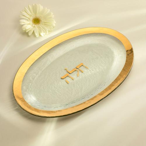 Annieglass Judaica Challah Platter 11 x 17 Inch - Gold