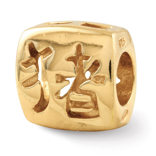 Gold-plated Chinese Good Luck Bead - Sterling Silver QRS311GP