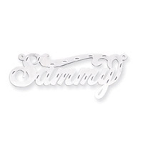 0.013 Gauge Polished Diamond-cut Nameplate 10k White Gold 10XNA148W