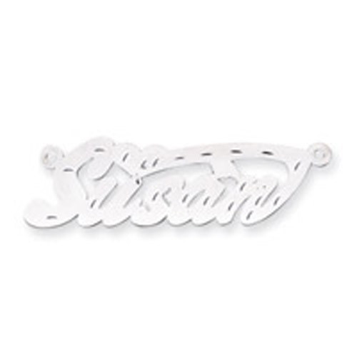 0.013 Gauge Polished Diamond-cut Nameplate 10k White Gold 10XNA152W