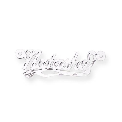 0.013 Gauge Polished Diamond-cut Nameplate 14k White Gold XNA169W