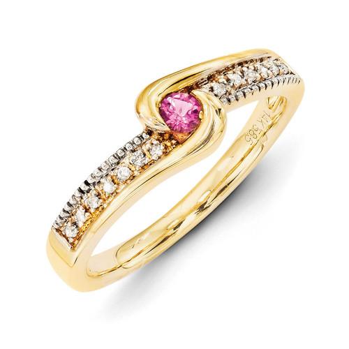 1 Birthstone Family Jewelry Diamond Semi-Set Ring 14k Yellow Gold XMR39/1
