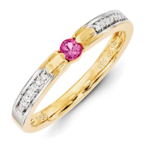 1 Birthstone Family Jewelry Diamond Semi-Set Ring 14k Yellow Gold XMR43/1