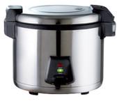 Birko Rice Cooker 6L