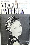 1950s Sally Victor Elegant Hat Pattern Turban Hat Has Bias Drapery Vogue 9439 Vintage Sewing Pattern
