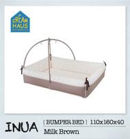 Inua Bumper Bed (Milk Brown)
