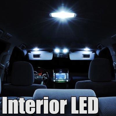 Interior Lighting Upgrades