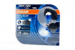 H7 Halogen: Osram Cool Blue Boost