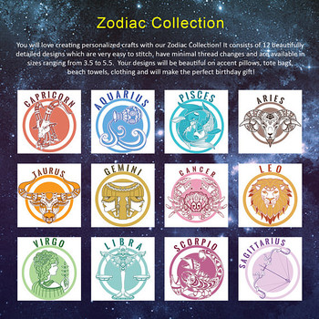 Horoscope Zodiac Collection 12 Machine Embroidery Designs