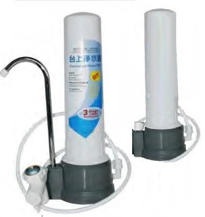bacteria filter alkaline water plus. Black Bedroom Furniture Sets. Home Design Ideas