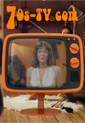 The Carpenters 1973 Special