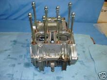 1974-1976 Honda CB360 Engine Crankcases