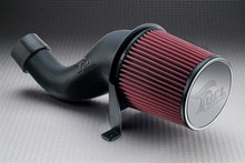 Yamaha YFZ450 ATV Performance Intake System by Fuel Customs