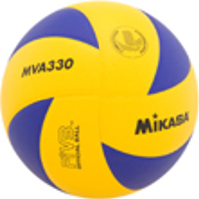 Mikasa Indoor Olympic Practice Volleyball