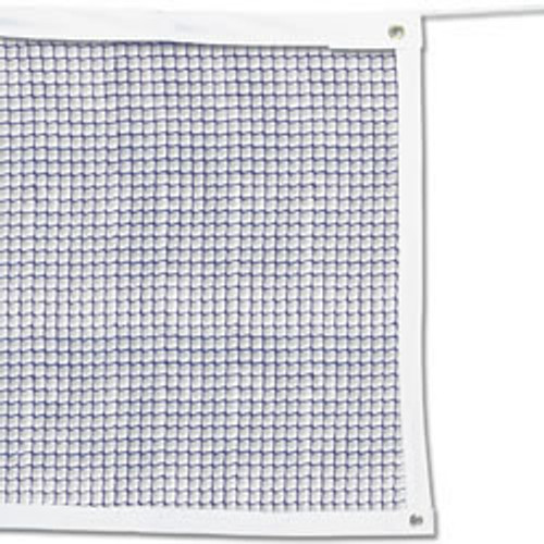 Recreational Badminton Net