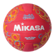 Mikasa Pool Volleyball - Red