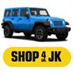shop4doorjk-2.jpg