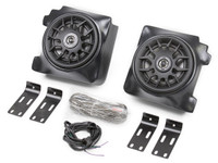 Rock Garden 2 Speaker Add-on, Outboard for GenRight Cages
