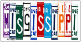 Mississippi License Plate Art Metal Novelty Key Chain