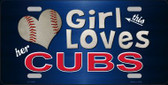 This Girl Loves Her Cubs Novelty Wholesale Metal License Plate