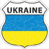 Ukraine Flag Highway Shield Novelty Metal Magnet