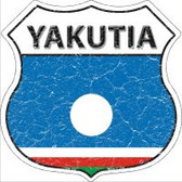 Yakutia Flag Highway Shield Novelty Metal Magnet