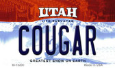 Cougar Utah State License Plate Wholesale Magnet