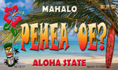 Pehea 'oe Tiki Novelty Wholesale Metal Magnet M-7817