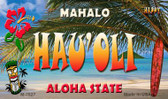 Hau'oli Tiki Novelty Wholesale Metal Magnet M-7827