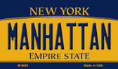 Manhattan New York State License Plate Wholesale Magnet M-8944