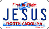 Jesus North Carolina State License Plate Wholesale Magnet M-1761