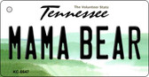 Mama Bear Tennessee License Plate Wholesale Key Chain KC-6647