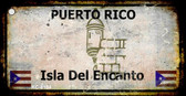 Puerto Rico Rusty Blank Background Wholesale Aluminum Key Chain KC-8184