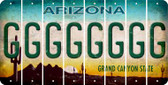 Arizona G Cut License Plate Strips (Set of 8) LPS-AZ1-007