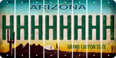 Arizona H Cut License Plate Strips (Set of 8) LPS-AZ1-008