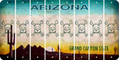 Arizona SKULL Cut License Plate Strips (Set of 8) LPS-AZ1-092
