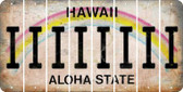 Hawaii I Cut License Plate Strips (Set of 8) LPS-HI1-009