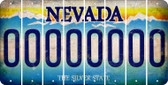 Nevada O Cut License Plate Strips (Set of 8) LPS-NV1-015
