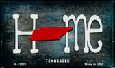 Tennessee Home State Outline Wholesale Novelty Magnet M-12033