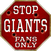 Giants Fans Only Wholesale Metal Novelty Octagon Stop Sign BS-223