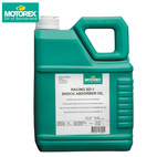 Motorex Racing Shock Fluid