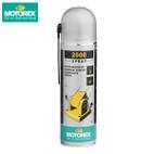 Motorex Spray 2000 Lubricant
