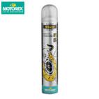 Motorex Power Brake Clean Spray